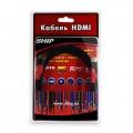 Кабель HDMI SH6016-3B
