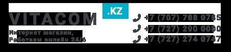 Vitacom.kz - Компьютерный интернет магазин